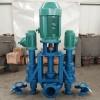 矿用立式抽砂泵 高铬合金材质 自带搅拌叶轮