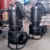 KSQ潜水泥浆泵、泥浆泵型号价格 质量上乘