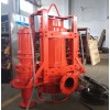 打桩抽沙泵、河道清淤抽沙泵 高铬材质 自动搅拌