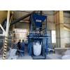 兰碳粉吨袋包装机,湖南吨包机包装生产线