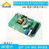 深圳电子产品加工厂smt贴片加工pcba电路板代工代料加工