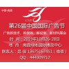 2019年中国广告节_南昌广告四新展会