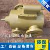 厂家直销 3QGB110×2-46三螺杆保温沥青泵 北弘泵业