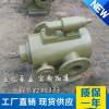 3GBW100×2-46沥青三螺杆泵