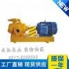 厂家提供优质 LQ3G80×2-36保温沥青螺杆泵