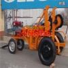 电缆拖车价格 光缆放线车 电缆拖车自产自销  霸州华忠