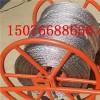 热镀锌防扭钢丝绳 不旋转电力牵引绳 卷扬机钢丝绳