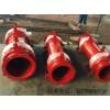 煤粉管道专用伸缩节 管道补偿器 膨胀自如维护方便