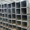 无锡亮鑫 厚壁矩形管 316L大口径不锈钢矩形管非标定做