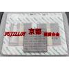 富士硬质合金D40钨钢板材T20*105*105L