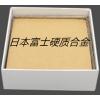 株式会社富士D50硬质合金钨钢牌号对照表