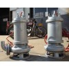搅拌不锈钢排污泵,污水泵,潜污泵批发