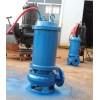 铰刀切割式排污泵,污水泵,潜污泵批发