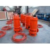 搅拌耐高温耐腐蚀排污泵,污水泵,潜污泵批发