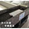 新型建筑墙体材料陶粒板