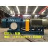 绍兴蒸汽压缩机生产厂家价格