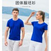 深圳T恤定制新款罗纹方格圆领