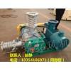 蒸发提纯蒸汽压缩机优质厂家直销