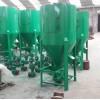 化工原料混合机 三相电五谷杂粮搅拌混合机
