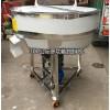 多功能搅拌桶 干湿不锈钢鱼饲料搅拌机 不锈钢混合机