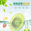 新品清洗器杀菌消毒厨房果蔬食材清洗器绿色环保清洗神器跨境