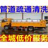 上海赣奇管道环保工程有限公司