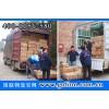 长沙药品运输公司 国联物流 助力企业发展