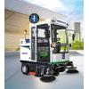 内蒙古鸿畅达电动扫地机-您身边的的清洁设备好厂家