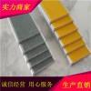 泰安金刚砂楼梯防滑条L型防撞