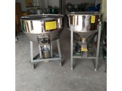 不锈钢搅拌机 干湿两用拌料机 牛羊饲料混合机