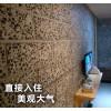 轻钢别墅墙体材料绿色建筑材料轻质加气陶粒板