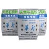 厂家批发饲料石膏粉 动物专用饲料添加剂