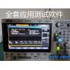 是德DSOX3054A 示波器