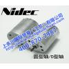 优势品牌NIDEC电机NIDEC马达直流无刷电机