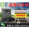 黑龙江双城百丰鑫沥青冷补料大量供货解决用料荒