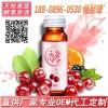 乌梅酵素混合果汁饮料 OEM贴牌乌梅植物汁口服液加工美白饮料