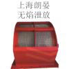 上海朗晏爆破片泄爆片泄爆阀厂家直销信誉保证 无焰泄放装置