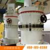 矿石磨粉机,立式磨粉机价格