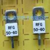 供应RFG60W终端负载电阻,50Ω单孔法兰负载电阻