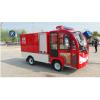 包头电动微型消防车