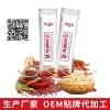 果蔬复合固体饮料全自动加工批量生产红豆芡实薏米粉代餐奶昔加工