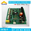 SMT贴片加工PCBA加工代工代料线路板贴片