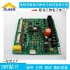 电路板加工代工代料定制生产线路板smt贴片加工组装