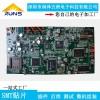 电路板SMT贴片加工代料代工组装加工厂多规格