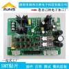 电子加工贴片生产后焊插件组装PCBA抄板打样