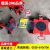 JKB 7.5 Set型万向滚轮小车 JKB成套万向搬运车
