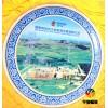 枣庄陶瓷摆盘厂家供应 陶瓷挂盘16寸加字定做