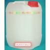 品质可信河北沧州生产15升堆码桶吹塑机