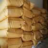 现货供应食品级磷酸 食品级磷酸