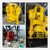 10寸挖机液压排沙泵厂家直销